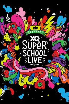 XQ Super School Live