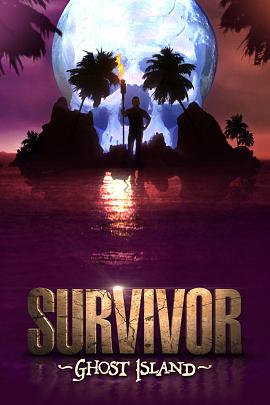 SURVIVOR™